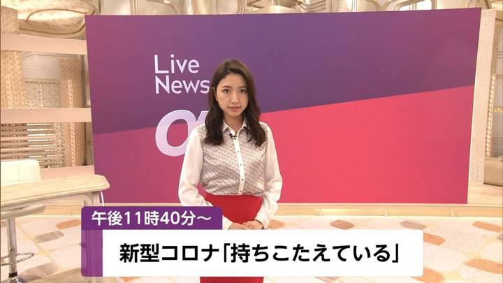 2020年03月09日三田友梨佳の画像01枚目