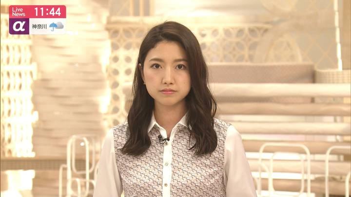 2020年03月09日三田友梨佳の画像06枚目
