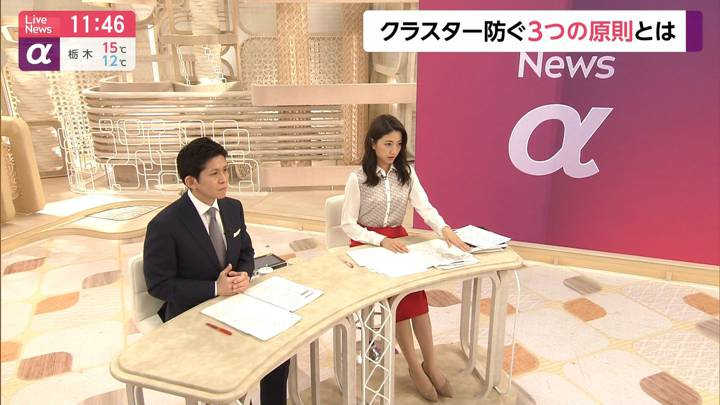 2020年03月09日三田友梨佳の画像07枚目