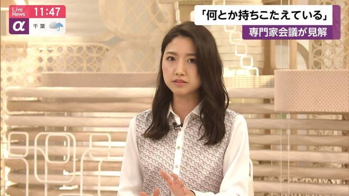 2020年03月09日三田友梨佳の画像09枚目