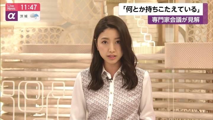 2020年03月09日三田友梨佳の画像10枚目