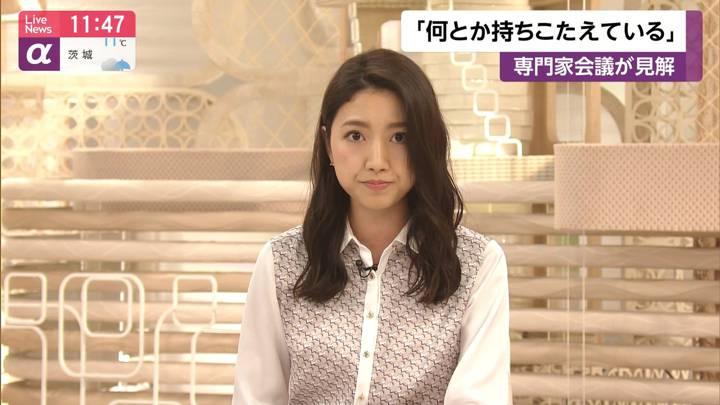 2020年03月09日三田友梨佳の画像11枚目
