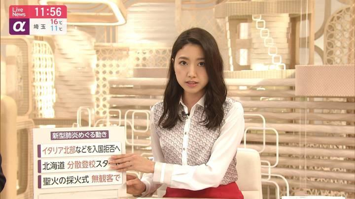 2020年03月09日三田友梨佳の画像17枚目