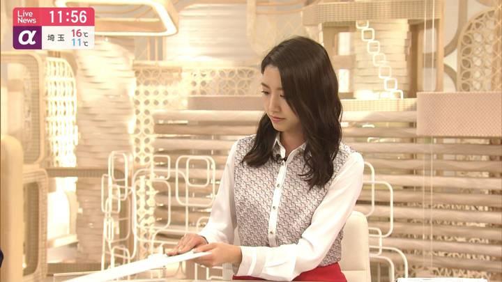 2020年03月09日三田友梨佳の画像18枚目