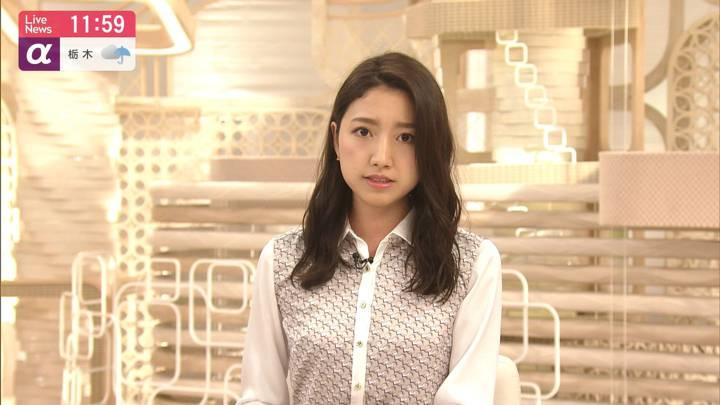 2020年03月09日三田友梨佳の画像19枚目