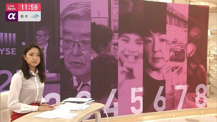 2020年03月09日三田友梨佳の画像20枚目