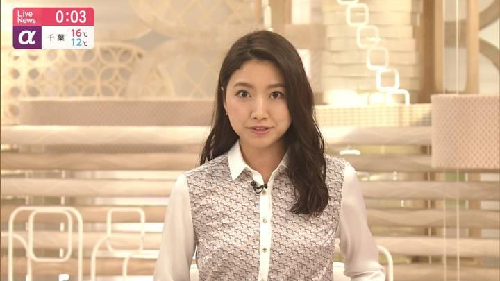 2020年03月09日三田友梨佳の画像23枚目