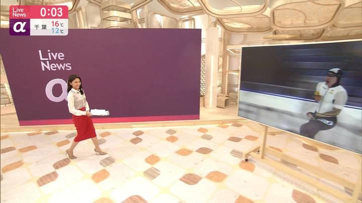 2020年03月09日三田友梨佳の画像25枚目