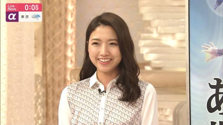 2020年03月09日三田友梨佳の画像27枚目