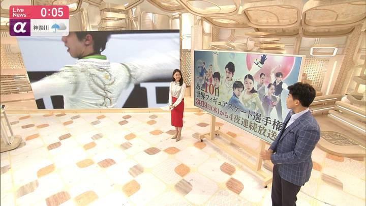 2020年03月09日三田友梨佳の画像29枚目