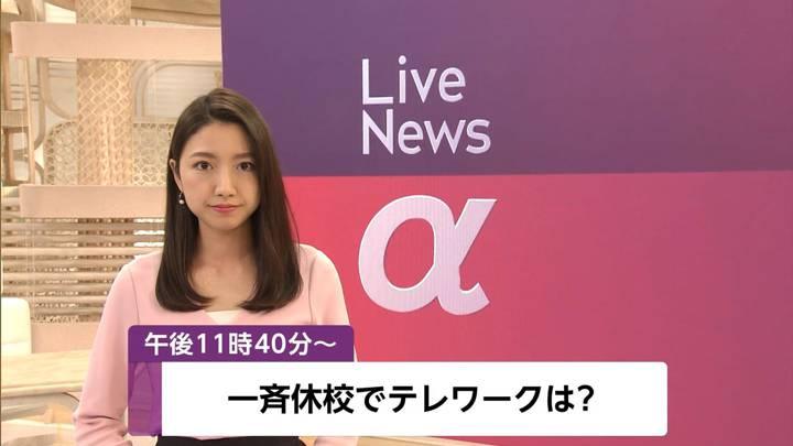 2020年03月10日三田友梨佳の画像01枚目