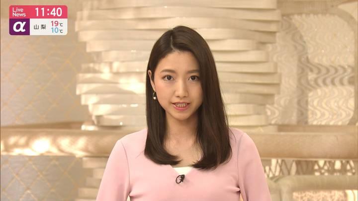 2020年03月10日三田友梨佳の画像05枚目