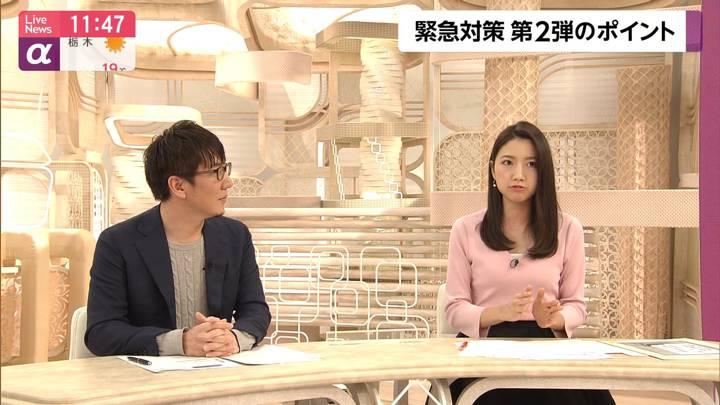 2020年03月10日三田友梨佳の画像09枚目