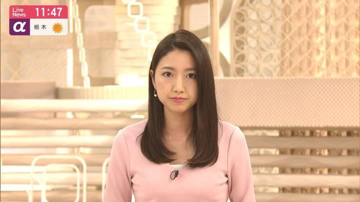 2020年03月10日三田友梨佳の画像11枚目