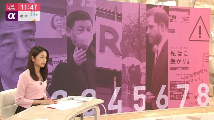 2020年03月10日三田友梨佳の画像12枚目