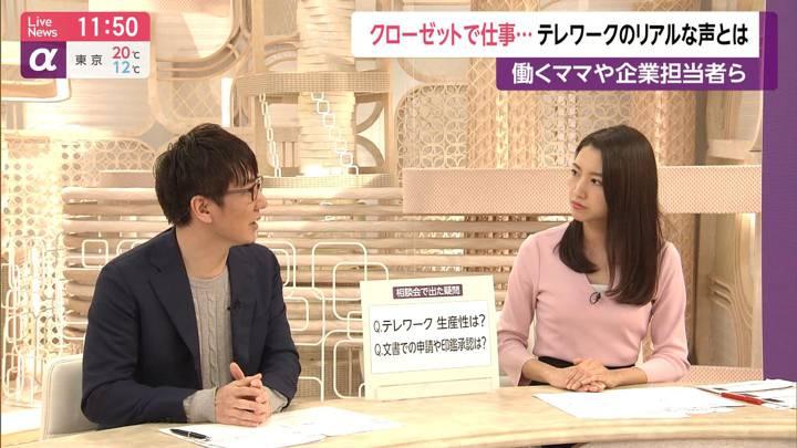 2020年03月10日三田友梨佳の画像13枚目