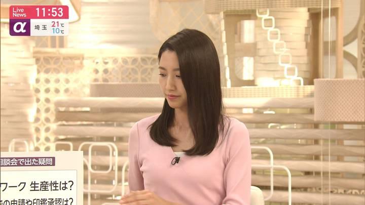 2020年03月10日三田友梨佳の画像16枚目