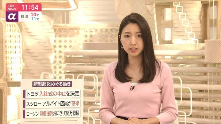 2020年03月10日三田友梨佳の画像17枚目