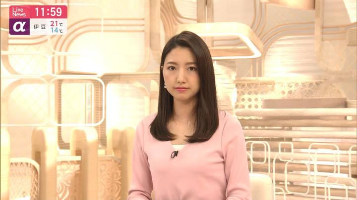 2020年03月10日三田友梨佳の画像19枚目