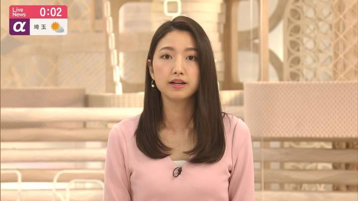 2020年03月10日三田友梨佳の画像22枚目