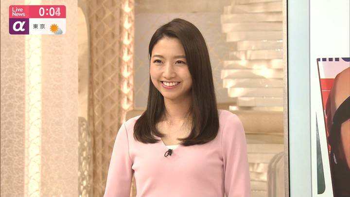 2020年03月10日三田友梨佳の画像26枚目