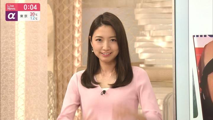 2020年03月10日三田友梨佳の画像27枚目