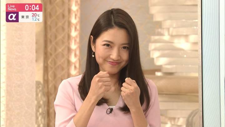 2020年03月10日三田友梨佳の画像30枚目