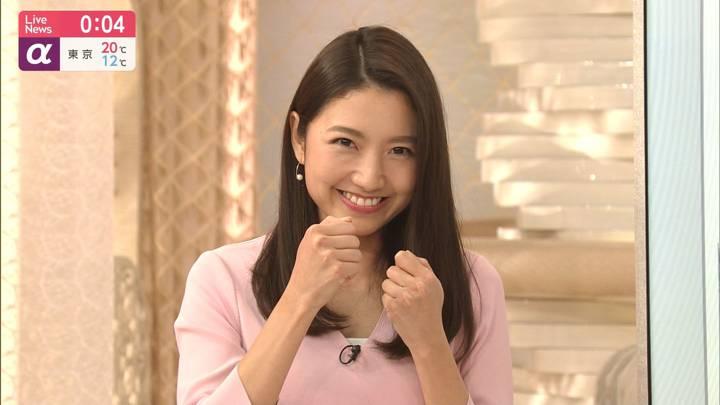 2020年03月10日三田友梨佳の画像31枚目