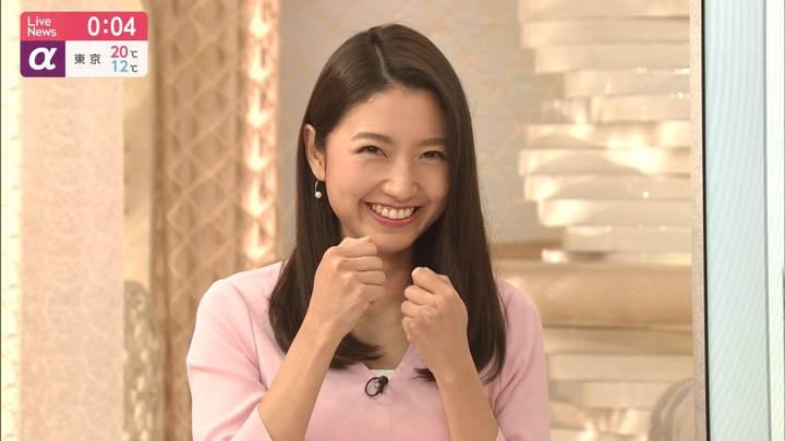 2020年03月10日三田友梨佳の画像33枚目