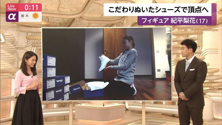 2020年03月10日三田友梨佳の画像35枚目