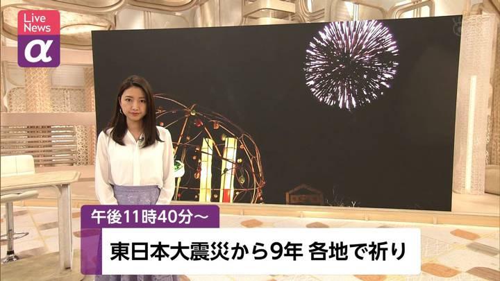 2020年03月11日三田友梨佳の画像01枚目