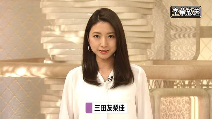 2020年03月11日三田友梨佳の画像05枚目