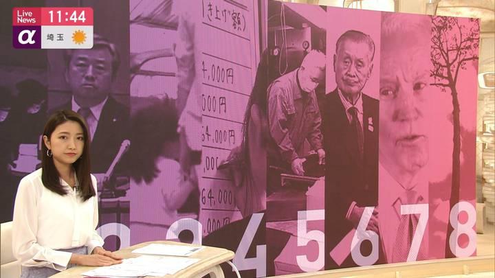 2020年03月11日三田友梨佳の画像08枚目