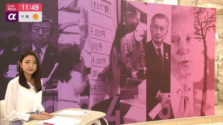 2020年03月11日三田友梨佳の画像10枚目