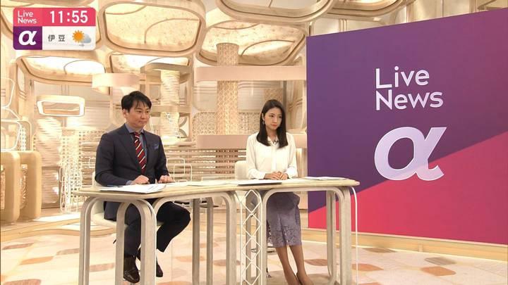 2020年03月11日三田友梨佳の画像11枚目