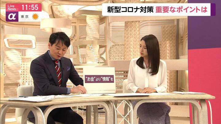 2020年03月11日三田友梨佳の画像12枚目