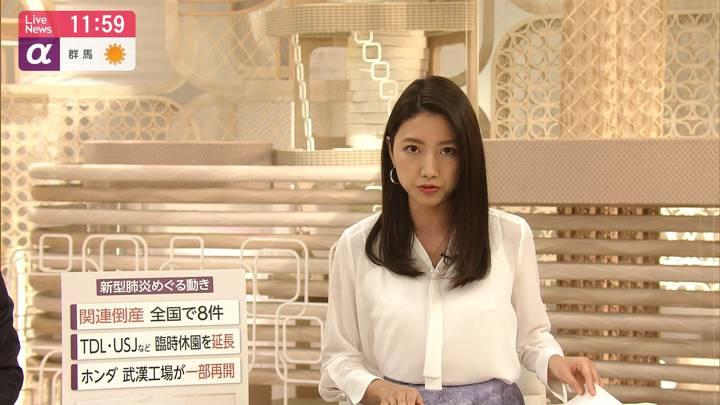 2020年03月11日三田友梨佳の画像16枚目