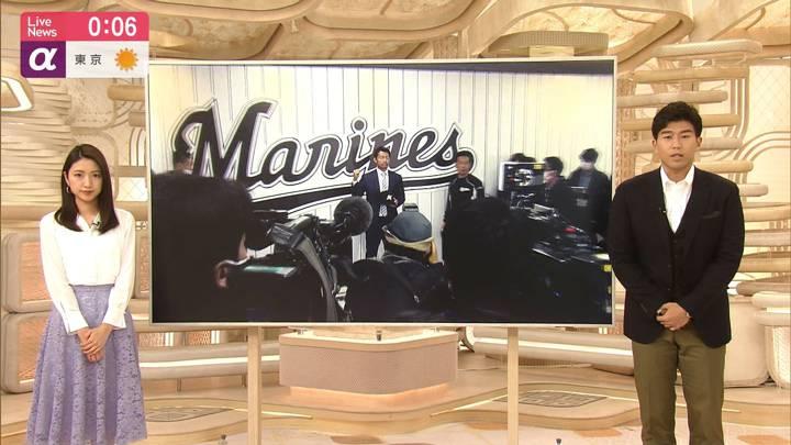2020年03月11日三田友梨佳の画像21枚目