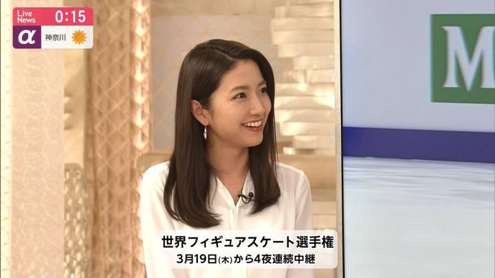 2020年03月11日三田友梨佳の画像23枚目