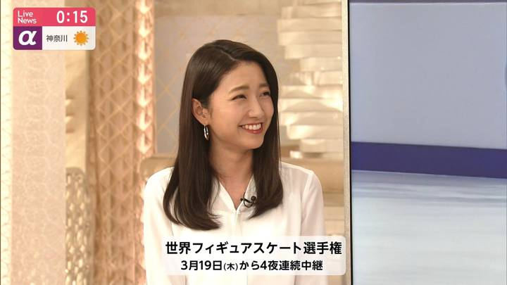 2020年03月11日三田友梨佳の画像24枚目