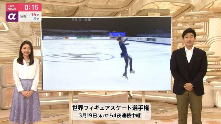 2020年03月11日三田友梨佳の画像25枚目