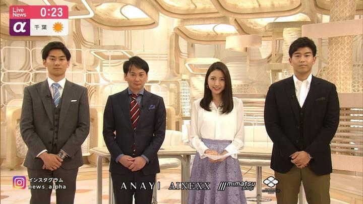 2020年03月11日三田友梨佳の画像28枚目