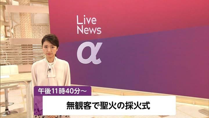 2020年03月12日三田友梨佳の画像01枚目
