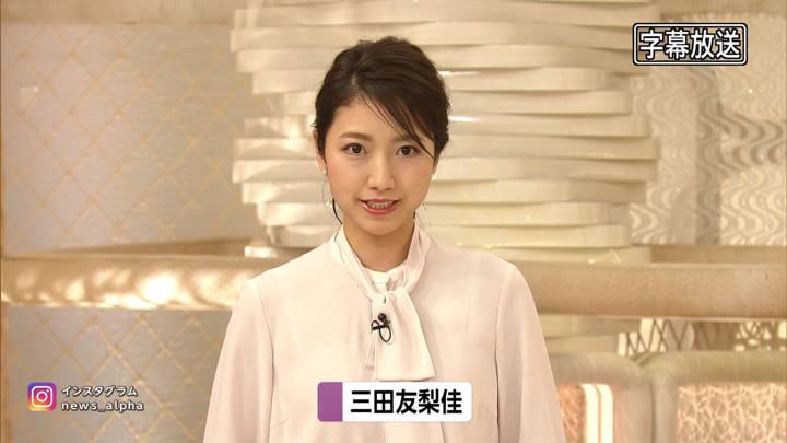 2020年03月12日三田友梨佳の画像05枚目