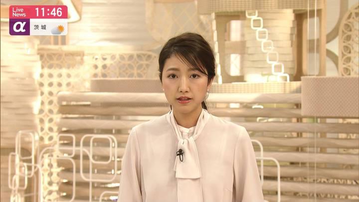 2020年03月12日三田友梨佳の画像06枚目