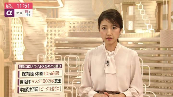 2020年03月12日三田友梨佳の画像08枚目