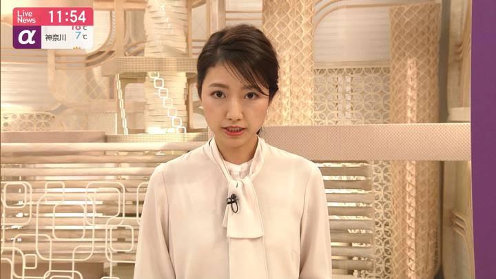 2020年03月12日三田友梨佳の画像11枚目