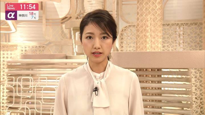 2020年03月12日三田友梨佳の画像13枚目