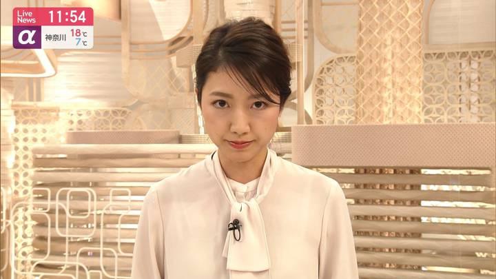 2020年03月12日三田友梨佳の画像14枚目