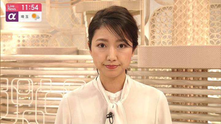 2020年03月12日三田友梨佳の画像15枚目